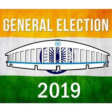 17th Lok Sabha Election 2019 Leaders, Issue, Forecast, Parties, Seats, Voting, Exit Polls