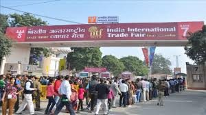 40th India International Trade Fair 2020 Venue, Schedule, Theme, Pavilions